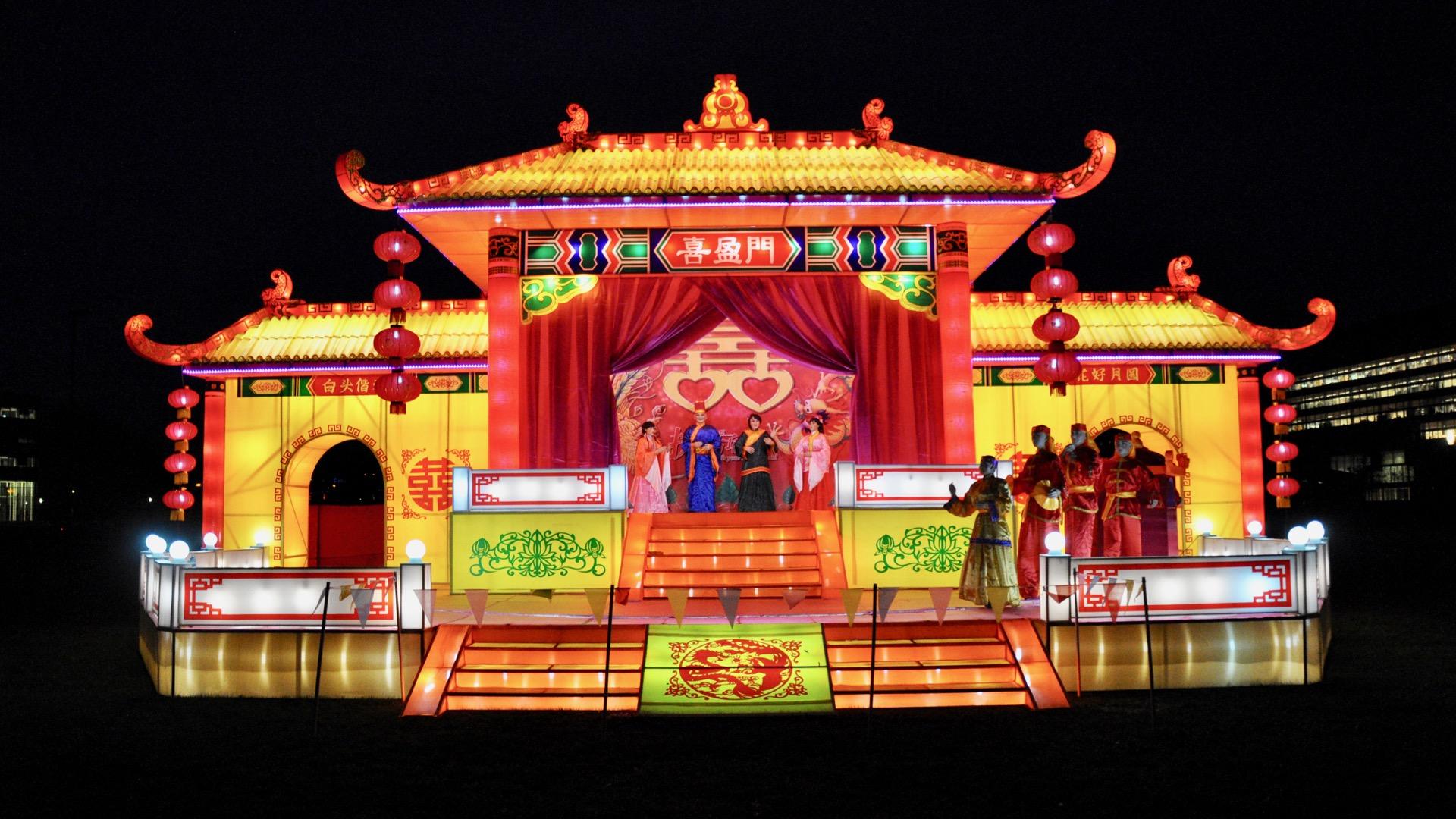 lantern festival - photo #33
